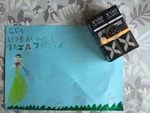 写真 2016-06-20 10 09 01